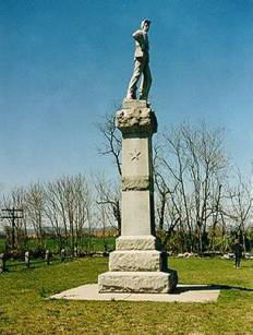 14th New Jersey Monument, Monocacy